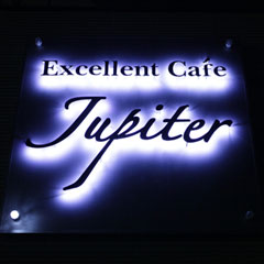 EXCELLENT CAFE JUPITERのサムネイル