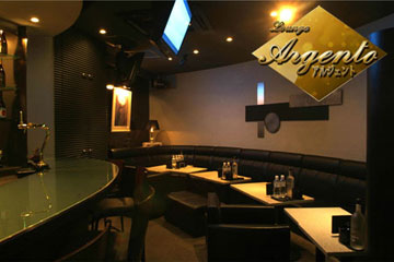 Lounge Argentoのサムネイル