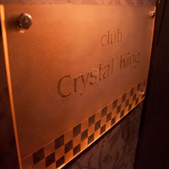club Crystal Kingのサムネイル