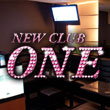 NEW CLUB ONEのサムネイル