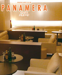EXCELLENT CLUB PANAMERAのサムネイル
